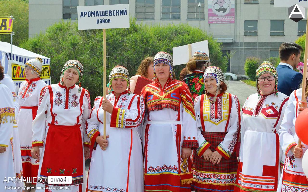 Праздник в Аромашево